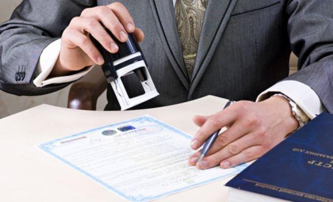 Регистрация юридических лиц и физических лиц